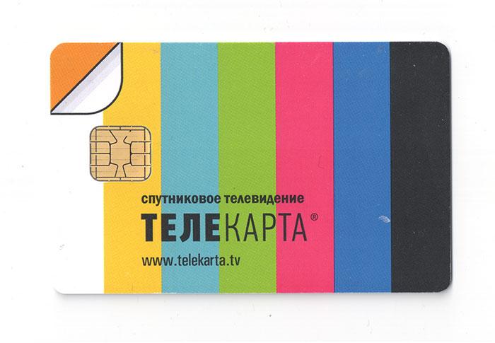 человек карта доступа телекарта купить оренбург уличные образы